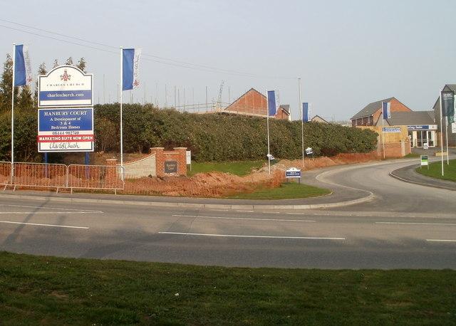 Entrance to Hanbury Court, Griffithstown, Pontypool