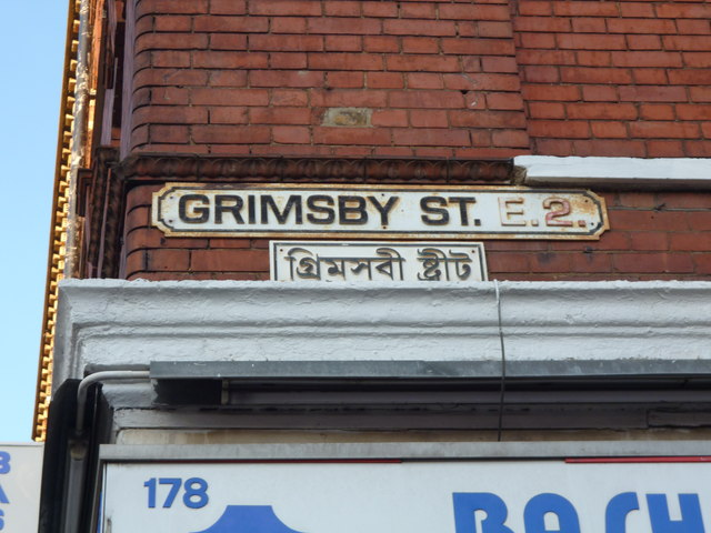 Street sign, Grimsby Street E2