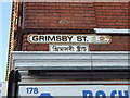 TQ3482 : Street sign, Grimsby Street E2 by R Sones