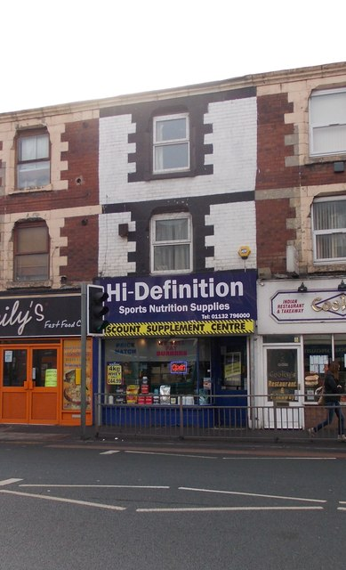 Hi-Definition Sports Nutrition Supplies - Kirkstall Road