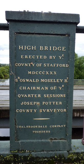 High Bridge Plaque
