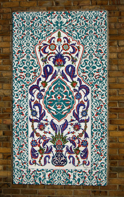 Decorative tilework, Suleymaniye Mosque, Kingsland Road