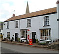 SO4024 : Grade II listed Grosmont post office and village shop by John Grayson