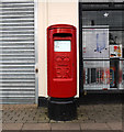 C9703 : Postbox, Portglenone by Rossographer