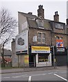 SE1732 : Ahmad Roti House - Leeds Road by Betty Longbottom