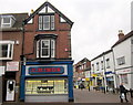 SO9570 : Bromsgrove High Street  Bromsgrove Business Centre Ltd &amp; F Hinds by Roy Hughes