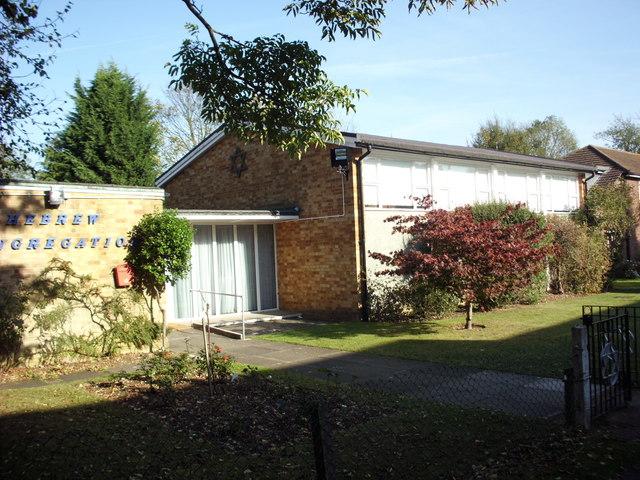 Jewish Synagogue WGC