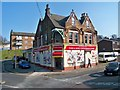TQ7567 : Sir Robert Peel Food & Wine Convenience Store, Skinner Street, Chatham by Richard Gadsby
