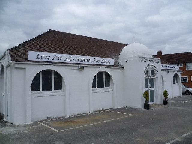 Baitul Wahid Mosque, Snakey Lane