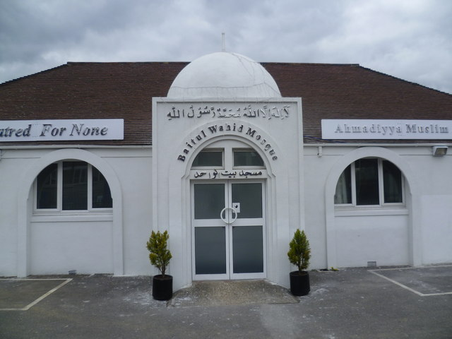 Entrance to the Baitul Wahid Mosque, Snakey Lane