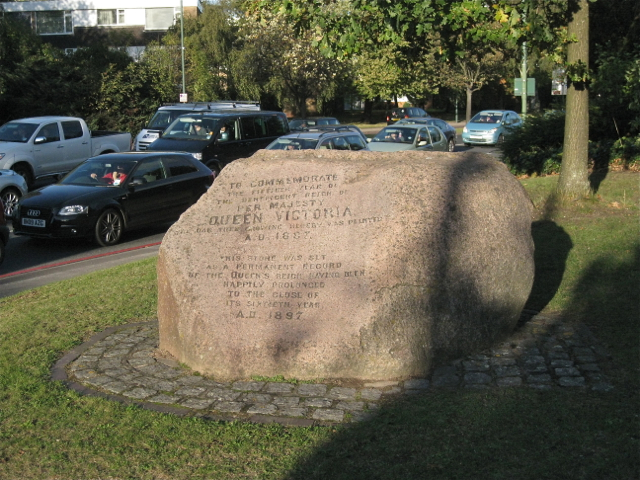 Commemorative stone, west end of Station Road