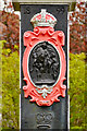 SD7824 : Ornamental Lamp Post (detail) by David Dixon