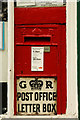 SK9393 : George V postbox by Richard Croft