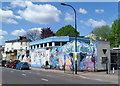 TQ2583 : Colourful wall, Abbey Community Centre, Kilburn, London NW6 by John Grayson