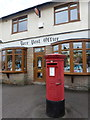 SK3081 : Dore: postbox &#8470; S17 463, Townhead Road by Chris Downer