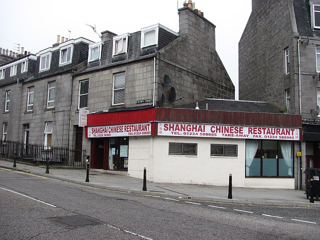 Restaurant on Crown Street
