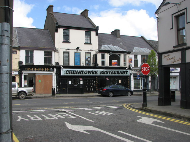 Chinatower Restaurant, Ballybofey
