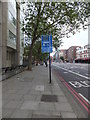 TQ2978 : Olympic Lane sign Vauxhall Bridge Road by PAUL FARMER