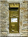 SP0801 : Post box GL7 16 Ampney St Peter, Gloucestershire by Brian Robert Marshall