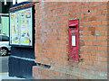 C8540 : Wall box, Portrush by Albert Bridge