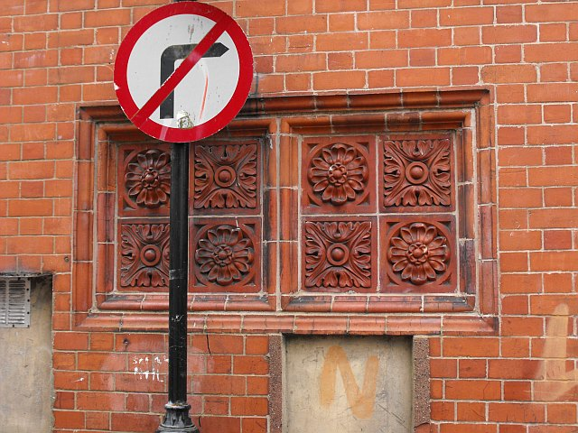 Decorative brick detail on Neuadd Dwyfor