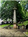 NS6065 : Glasgow Necropolis: the Jewish burial ground by Lairich Rig