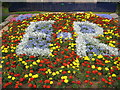 SO8454 : Jubilee floral display by Philip Halling