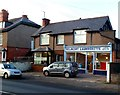 SO5038 :  Belmont Launderette, Hereford by John Grayson