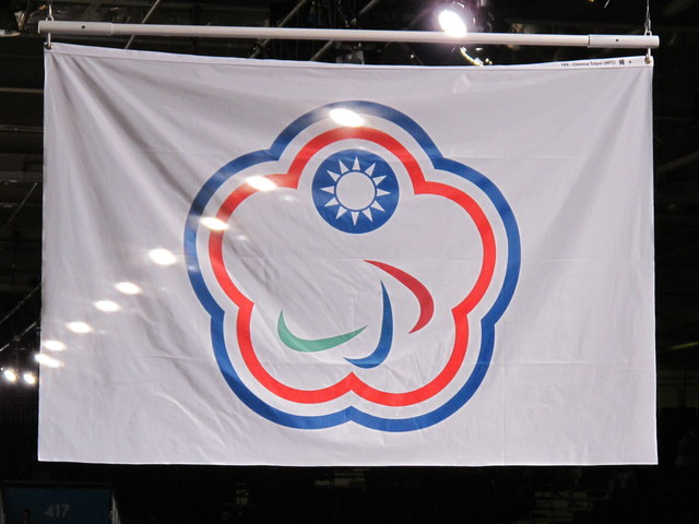 Paralympics flag of Chinese Taipei hoisted for silver medal winner
