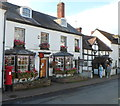 SO4051 : Weobley post office by John Grayson