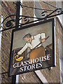 TQ2980 : The Glasshouse Stores on Brewer Street : Week 36