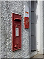 NF9168 : Lochmaddy: postbox № HS6 1 by Chris Downer