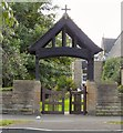 SJ8992 : St Mary's Lychgate by Gerald England