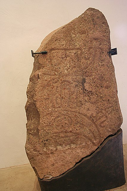 Carved Stone Fragment