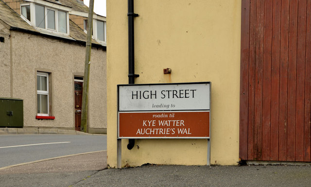"""High Street"" sign, Ballyhalbert"