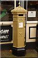 SK9771 : Gold Postbox : Week 40