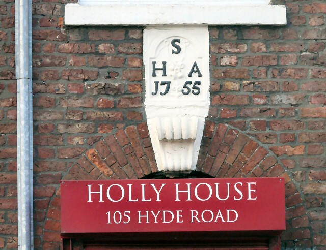 Holly House date stone: 1755