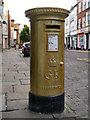 SJ9173 : Sarah Storey's Gold Postbox, Macclesfield by David Dixon