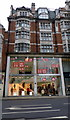 TQ2579 : Uniqlo Kensington High Street by PAUL FARMER