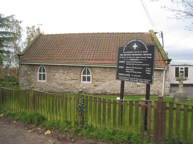 The church of St. Mark and St. Hubert, Cusworth