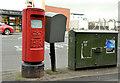 J1486 : Pillar box and drop box, Antrim by Albert Bridge
