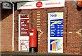 J1785 : Pillar box, Muckamore post office by Albert Bridge