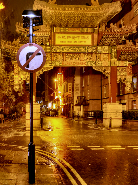 The Chinese Arch, Faulkner Street