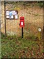 TL2459 : Croxton Village Notice Board & Croxton Village Postbox by Adrian Cable