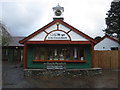 NY2623 : Front of Cafe and Jubilee Clock, Hope Park, Keswick by Graham Robson