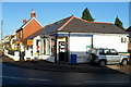 SO5809 : Corner view of The Corner Stores, Milkwall by John Grayson