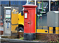 J3070 : Pillar box and drop box, Finaghy, Belfast by Albert Bridge