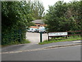 ST5377 : An entrance to Shirehampton Cricket Club, Bristol by Jaggery