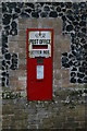 TL8187 : Santon Downham, postbox outside the village shop by Christopher Hilton