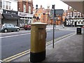 TQ2470 : Gold Postbox, Wimbledon by David Anstiss